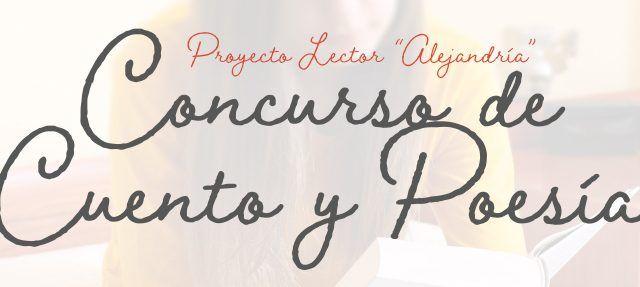 Entrega de Premios Concurso Cuento y Poesía 2020-21